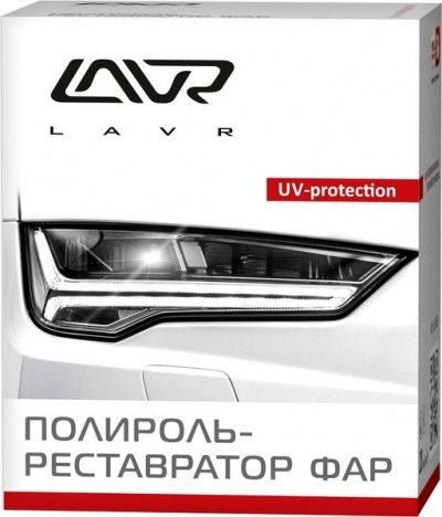 LAVR 1468 Полироль-реставратор фар Polish Restorer Headlights комплект 20мл